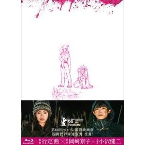 リバーズ・エッジ(初回生産限定盤) [Blu-ray]