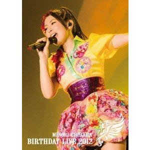 茅原実里/MINORI CHIHARA BIRTHDAY LIVE 2012 [DVD]|ggking