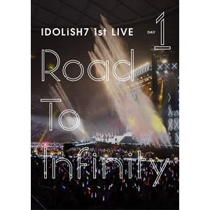 IDOLiSH7/アイドリッシュセブン 1st LIVE「Road To Infinity」DVD Day1 [DVD]|ggking