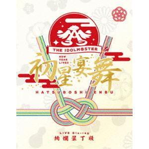 THE IDOLM@STER ニューイヤーライブ!! 初星宴舞 LIVE Blu-ray 絢爛装丁版【完全生産限定】 [Blu-ray]|ggking