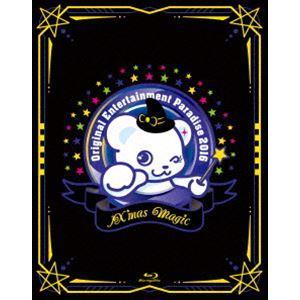 Original Entertainment Paradise -おれパラ- 2016 〜IX'mas Magic〜 Blu-ray Disc [Blu-ray]|ggking