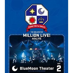 THE IDOLM@STER MILLION LIVE! 4thLIVE TH@NK YOU for SMILE! LIVE Blu-ray DAY2 [Blu-ray]|ggking