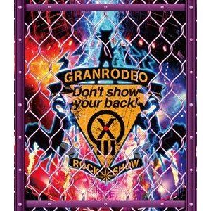 "GRANRODEO LIVE 2018 G13 ROCK☆SHOW""Don't show your back!""Blu-ray [Blu-ray]