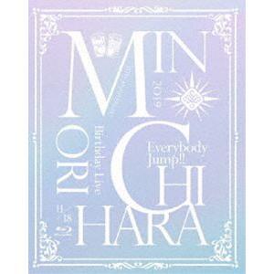 茅原実里/15th Anniversary Minori Chihara Birthday Live 〜Everybody Jump!!〜[Blu-ray] [Blu-ray]|ggking