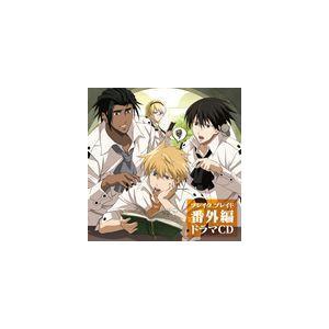 (ドラマCD) 劇場アニメ ブレイク ブレイド 番外編ドラマCD [CD]|ggking