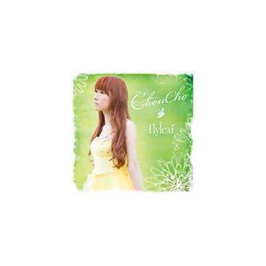 ちょうちょ / ChouCho 1stアルバム(通常盤) [CD]|ggking