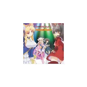 TVアニメ Fate/kaleid liner プリズマ☆イリヤ キャラソンミニアルバム:: Prisma☆Musica [CD]|ggking