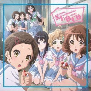 (ドラマCD) TVアニメ 響け!ユーフォニアム ドラマCD [CD]|ggking