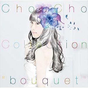 ちょうちょ / ChouCho ベストアルバム(通常盤) [CD]|ggking