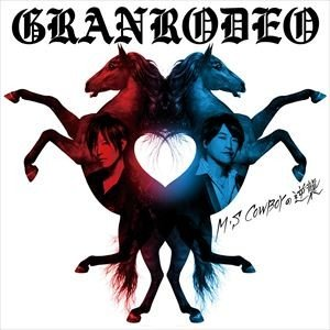 GRANRODEO / M・S COWBOYの逆襲(通常盤) [CD] ggking