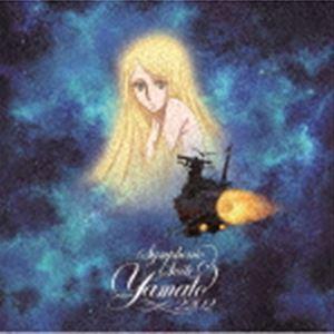 宮川彬良(音楽) / 交響組曲 宇宙戦艦ヤマト2202(UHQCD) [CD]|ggking