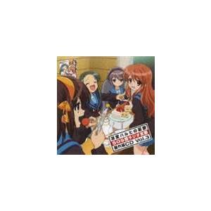 涼宮ハルヒの憂鬱 SOS団ラジオ支部 番外編CD Vol.3 [CD] ggking