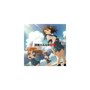 涼宮ハルヒの記憶 [CD]|ggking