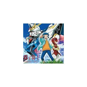 AiRI / TVアニメ ガンダムビルドファイターズ ED主題歌::Imagination > Reality [CD]|ggking