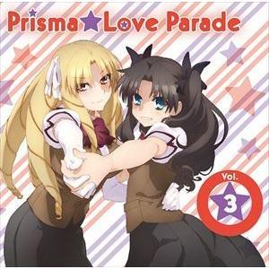 TVアニメ Fate/kaleid liner プリズマ☆イリヤ ツヴァイ! キャラクターソング Prisma☆Love Parade vol.3 [CD]|ggking