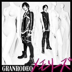 GRANRODEO / TVアニメ 黒子のバスケ 第3期 第2クール 誠凛VS洛山編 OP主題歌(通常盤) [CD] ggking