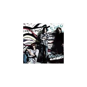 OLDCODEX / TVアニメ 黒子のバスケ 2クール目 ED主題歌:: カタルリズム(通常盤) [CD]|ggking