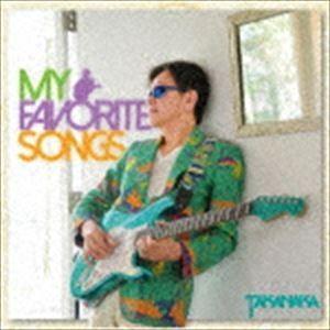 高中正義 / My Favorite Songs [CD]|ggking