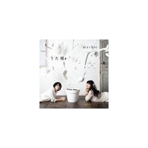 marble / うた種 [CD]|ggking