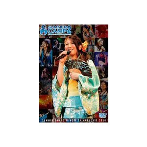 茅原実里 SUMMER CAMP2 LIVE DVD [DVD]|ggking