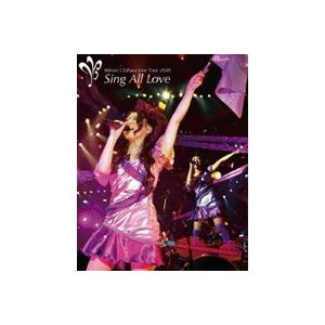 茅原実里/Minori Chihara Live Tour 2010〜Sing All Love〜LIVE [Blu-ray]|ggking