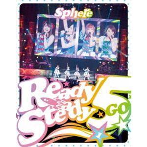 スフィア LIVE2014 スタートダッシュミーティング Ready Steady 5周年! in 日本武道館〜いちにちめ〜 [Blu-ray] ggking