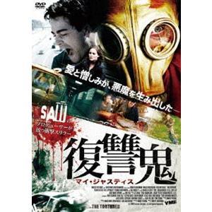種別:DVD エリカ・クリステンセン ロバート・リーバーマン 解説:息子を殺害され、怒りと憎しみが湧...