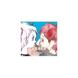 daoko / HYPER GIRL -向こう側の女の子- [CD]|ggking