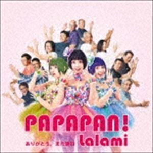 Lalami / PAPAPAN!(Type-A) [CD] ggking