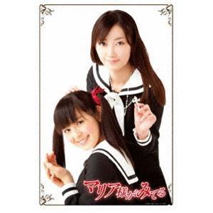 映画 マリア様がみてる 通常版(DVD) [DVD]|ggking