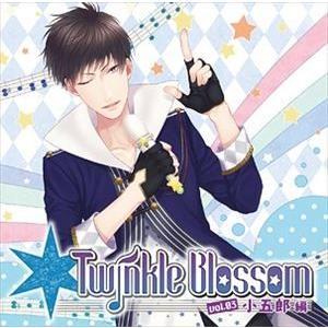(ドラマCD) Twinkle Blossom 小五郎編 [CD] ggking