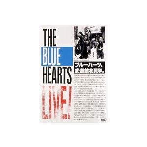 ザ・ブルーハーツライブ 1987.7.4 日比谷野音 1988.2.12 日本武道館 [DVD]|ggking
