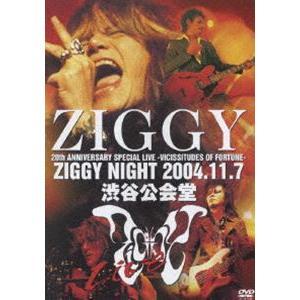 ZIGGY NIGHT 2004.11.7 [DVD]|ggking