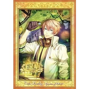 Code:Realize 〜創世の姫君〜 第3巻 [DVD]|ggking