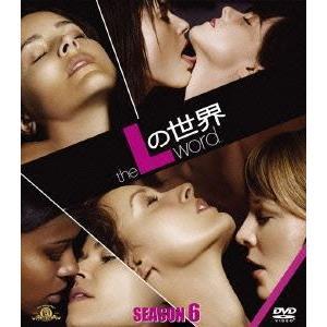 Lの世界 シーズン6 <SEASONSコンパクト・ボックス> [DVD]|ggking
