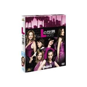 Lの世界 シーズン5 <SEASONSコンパクト・ボックス> [DVD]|ggking