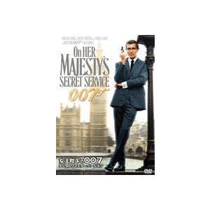 女王陛下の007<デジタルリマスター・バージョン> ※再発売 [DVD]|ggking