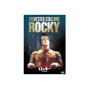 ロッキー<特別編> [DVD]|ggking