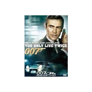 007は二度死ぬ<デジタルリマスター・バージョン> ※再発売 [DVD]|ggking