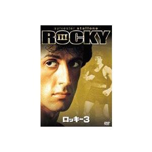 ロッキー3 [DVD]|ggking