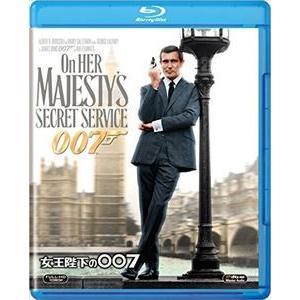 女王陛下の007 [Blu-ray]|ggking