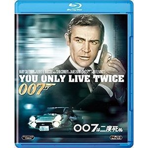007は二度死ぬ [Blu-ray]|ggking