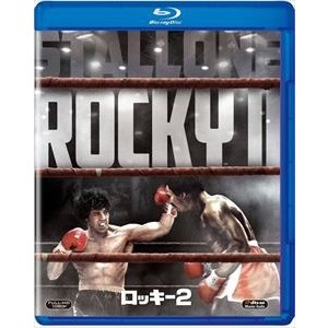 ロッキー2 [Blu-ray]|ggking