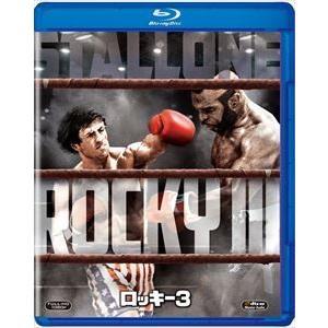 ロッキー3 [Blu-ray]|ggking