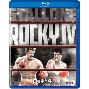 ロッキー4 [Blu-ray]|ggking