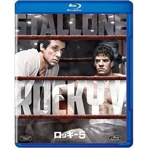 ロッキー5 [Blu-ray]|ggking