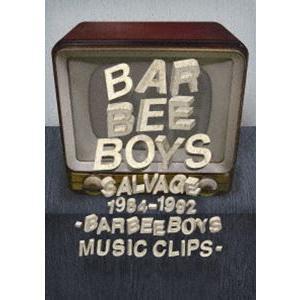 バービーボーイズ/SALVAGE 1984-1992 BARBEE BOYS MUSIC CLIPS [DVD]|ggking