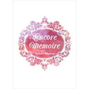 岡村孝子/encore memoire [DVD]|ggking