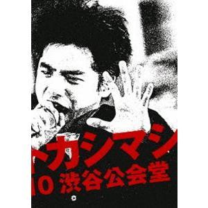 エレファントカシマシ/ライブ・フィルム『エレファントカシマシ〜1988/09/10 渋谷公会堂〜』 [DVD]|ggking