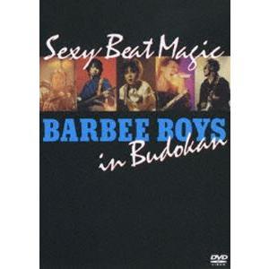 バービーボーイズ/BARBEE BOYS IN 武道館 Sexy Beat Magic [DVD]|ggking